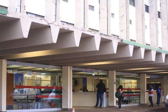 concurso-hospital-de-base-salarios
