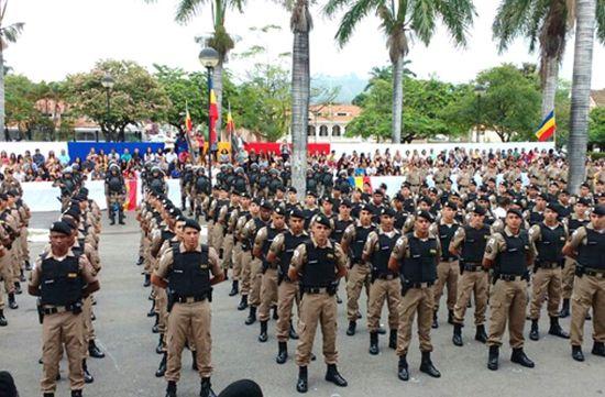 Concurso Polícia Militar 2021: Edital, Vagas, Inscrições